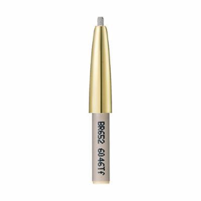 Shiseido Elixir Eyebrow Pencil Cartridge