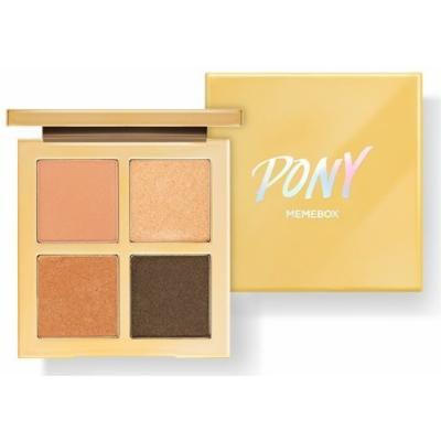 Pony X Memebox Shine Easy Glam Eyeshadow Palette3 #3 Orange Bloom