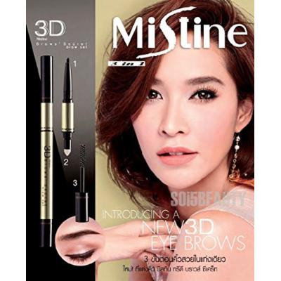 MISTINE 3D Brows' Secret Eyebrow 3in1 Set of Pencil, Brow Shadow & Mascara NO.02