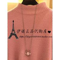 Generic SS_ELLASSAY_ 2018 winter _paragraph_counter_ genuine necklace pendant accessories _174_003_898