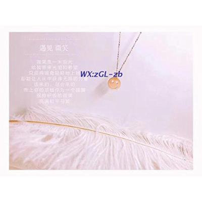 Generic custom _Zhan_da_da_ small _fresh_smile_smiley_ necklace pendant _full_of_positive_energy_to_see_it_??_mood_changed_for_the_better