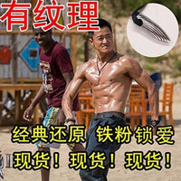 Generic pendant necklace birthday gift _domineering_ fashion _tide_ Korean couple _free_ steel lettering _Xiu_ men man boy steel necklace pendant