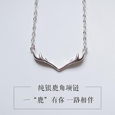 Generic s925 sterling silver necklace pendant small _elk_literary_minimalist_Chrisas_ sweet gifts _antlers_ short clavicle