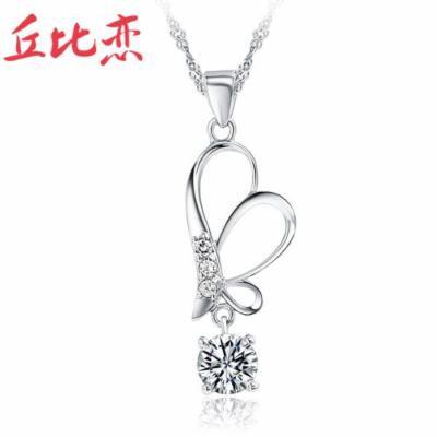 Generic Official_flagship_store_deals_when_Chubby_ love _Splendor_ elegant 925 silver necklace pendant women girl clavicle short _paragraph_ Korea n