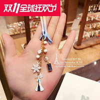 Generic France_Lei_Nahai_2_decks_baby_blue_gradient_hand_ice_kingdom_series_ tassel necklace pendant _snow_queen