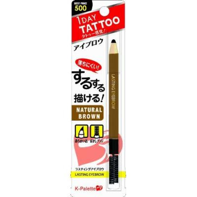 K-Palette 1 Day Tattoo Lasting Eyebrow Pencil with Brush (02 Natural Brown) by K-Palette