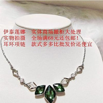 Generic Green_Italina_counter_ genuine _luxury_ crystal clavicle chain necklace pendant wedding party dress necklace pendant