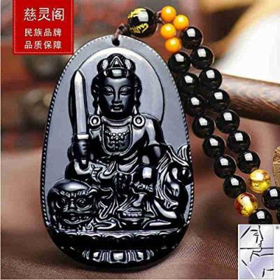 Generic _Ling_House_Goat_Monkey_patron_saint_natal_ Buddha Buddha big _day,_if_Ugyen_obsidian_ pendant necklace men man boy _and_ women