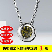 Generic 2018 _Japan_and_South_ Korea clavicle simple chain _of_bubbles_ fashion _fresh_and_ sweet personality fashion able_ pendant necklace women girl student single