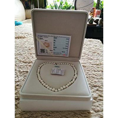 Generic Confession_artifact_-_ heart pearl necklace pendant