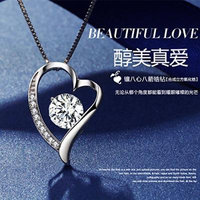 Generic .SS_ women girl heart - shaped clavicle s925 sterling silver necklace pendant _Japan_and_South_ Korea jewelry _mellow_ love _Valentines_ Day birthday