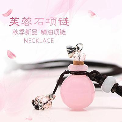 Generic Hand- woven _high-end_aosphere_QUARTZ_ pendant necklace women girl models _obsidian_perfume_oil_bottles_ birthday gift