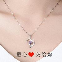 Generic s925 silver _platedon_ fine silver _drill_ love heart pendant necklace chain clavicle _Valentine_love