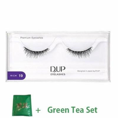 D.U.P False Eyelashes Premium Rich - 19 (Green Tea Set)