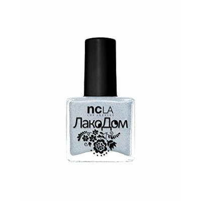 Far North Holographic Nail Lacquer