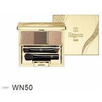 Albion Japan, Elegance Perfect Brow Powder WN50, Eyebrow with brush, New