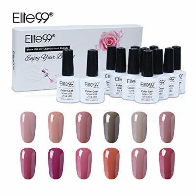 Elite99 Gel Nail Polish Set Soak off UV LED Nail Art Manicure Kit C001 + 50pcs Gel Remover Wraps