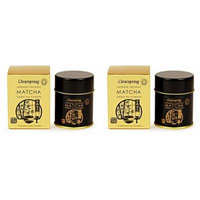 (2 Pack) - Clearspring - Org Matcha Green tea (tin) | 30g | 2 PACK BUNDLE by Clearspring