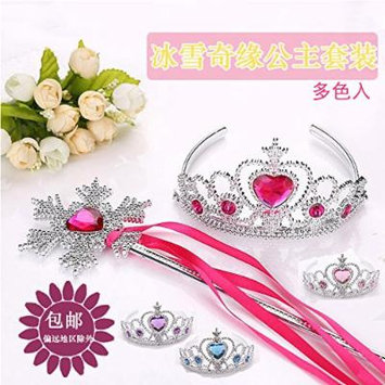 Generic Male and girl beauty queen bride crystal scepter cane stick trical fairy princess crown tiara type