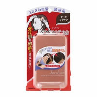 YANAGIYA Jocelyne Hair Cover Foundation Dark Brown 13g for Gray Hair by Yanagiya