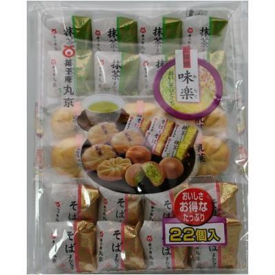 Marukyo Meisaku Mixed Flavor Cake