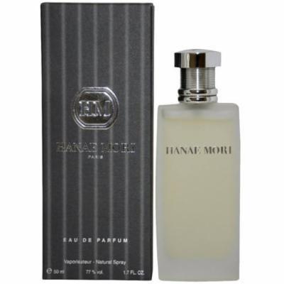 2 Pack - Hanae Mori Eau de Parfum Spray for Men 1.7 oz
