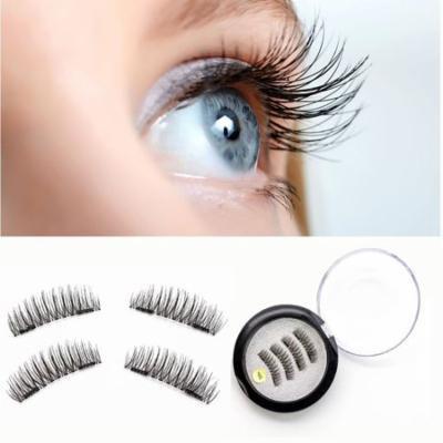Ktaxon 4Pcs False Eyelashes Makeup 3D Double Magnet Natural Eye lashes without Glue