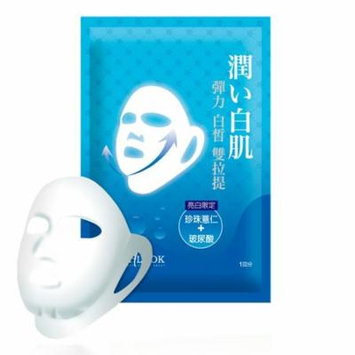 Sexylook Pearl Barley and Hyaluronic Acid Double Lifting Mask (10 pieces)