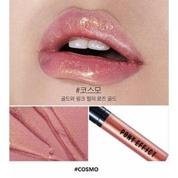 PONY EFFECT Galaxy Lip Gloss 3 Shades (#COSMO)
