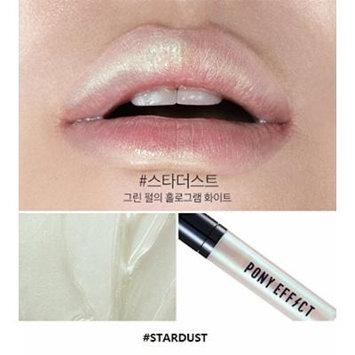 PONY EFFECT Galaxy Lip Gloss 3 Shades (#STARDUST)
