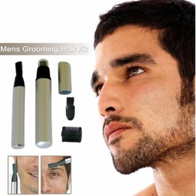 Men's Facial Trimmer And Groomer Kit Facial Beautification Instantly