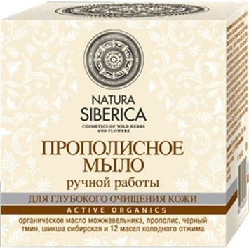 Natura Siberica Active Organics 100% Natural Propolis Soap - Hand Made