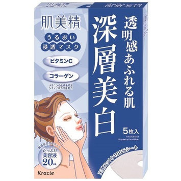 HADABISEI URUOI (Moisture) Penetration Mask (Whitening Type) 5sheets