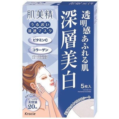 HADABISEI URUOI (Moisture) Penetration Mask (Whitening Type) 5sheets