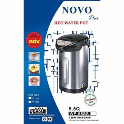 Novo Plus Hot Water Pot 3 Way Dispense 5.5 Quarts (Sliver) Pack Of 1.
