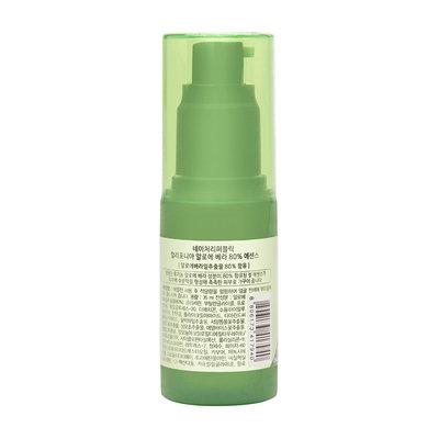 NATURE REPUBLIC Aloe Vera 80% Essence 35ml