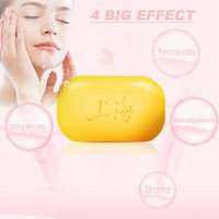 New Formulate Universal Body Care Skin Cleaning Bathing Sulfur Soap For Acne