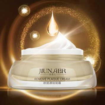 30ML Skin Brightening Cream Skin Care Freckle Pregnancy Acne Spot Remover
