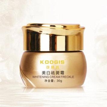 Women Facial Skin Brightening Cream Facial Skin Care Freckle Acne Spot Remover