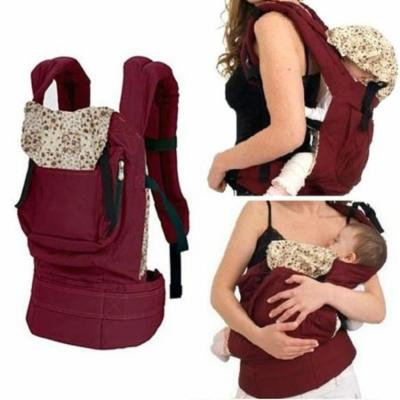 Newly Designed Front Back Baby Safety Carrier with Sling Wrap Harness Infant Comfort Backpack (Red)
