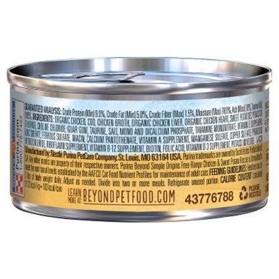 Beyond® Simple Origins Free Range Chicken & Sweet Potato Wet Cat Food - 3oz
