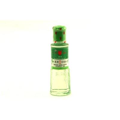 Cap Lang Cajuput Oil (Minyak Kayu Putih) - 2.02 fl oz - 60ml (Pack of 3)