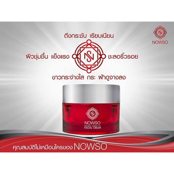 NOWSO Golden Horse Oil Facial Cream 24K Gold VIT C Whitening Anti Aging, Skin Firming and reduce wrinkles, 50g by Madam A