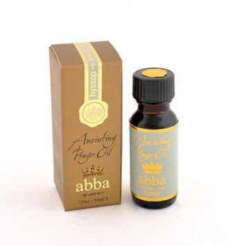 Anoint Oil-Holy Fire/Hyssop In Gift Box-1/2oz