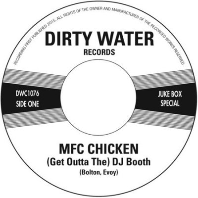 Fye (GET OUTTA THE) DJ BOOTH (UK) by MFC CHICKEN