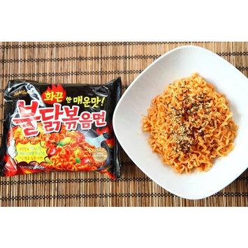 Samyang Ramen Spicy Chicken Roasted Noodles 20Pack (140 g Each) Wdkkc