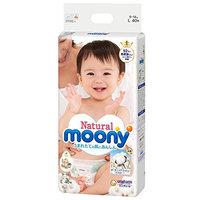 Natural Mooney(Organic cotton) L size 40 pieces (tape type)-disposable-
