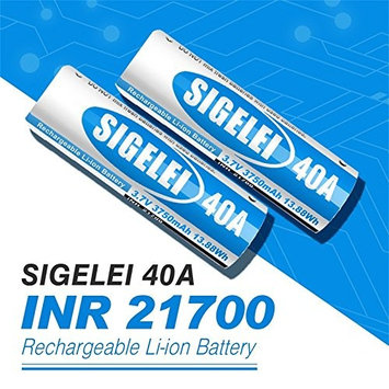 Sigelei INR 21700 3.7V 40A 3750mAh 13.88Wh Rechargeable Battery - 2 pcs