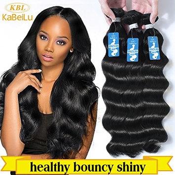 KBL 100% Virgin Human Hair Extensions - Brazilian Loose Wave - 1 Bundle w/ Free Gift, 100 Grams Total []