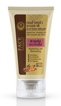 Talaypu Natural Face Cleansing Gel, 2.19 fl. oz (Brightening & Moisturizing) - Tamarind, Honey, Carrot